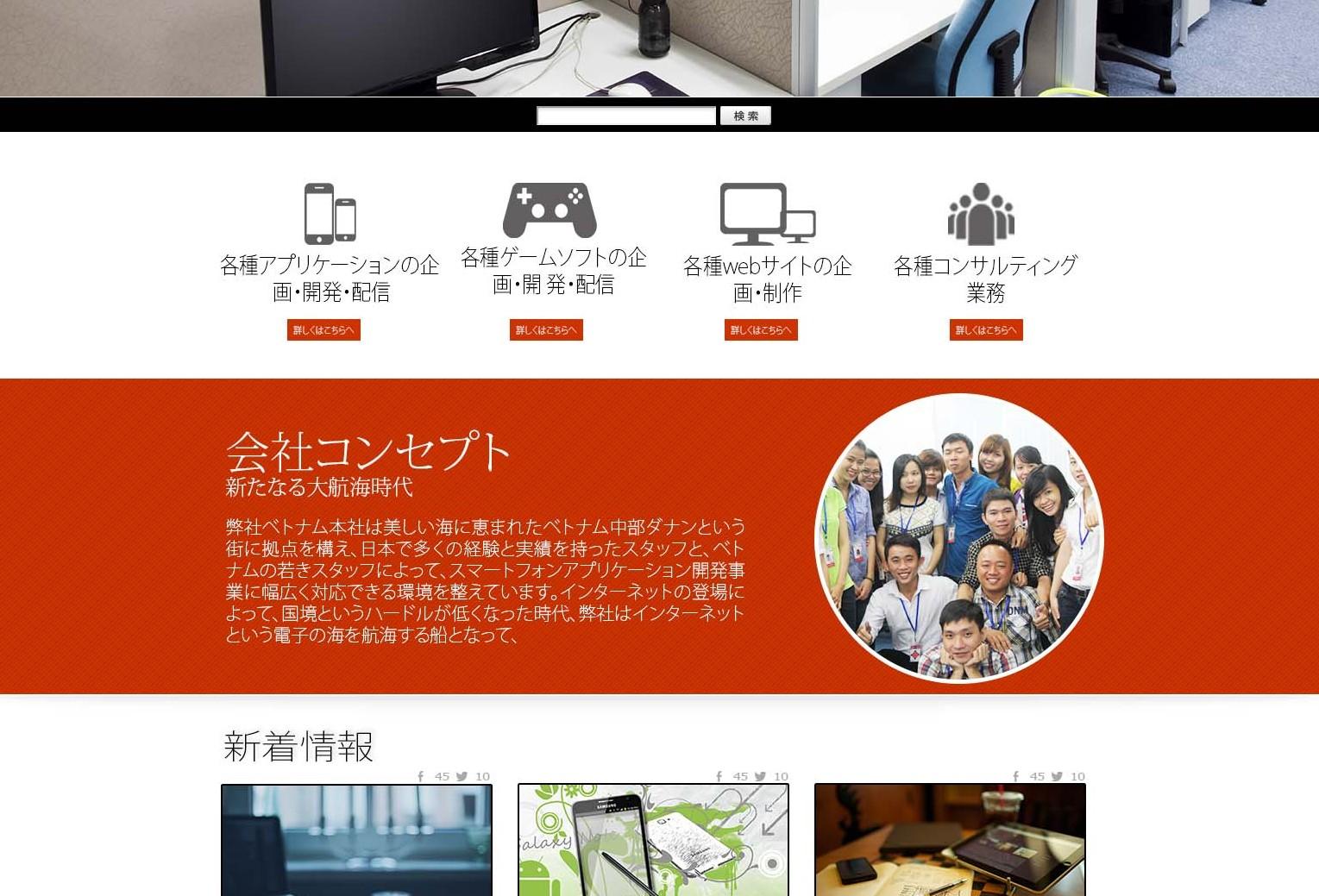 Download layout website công ty phong cách nhật