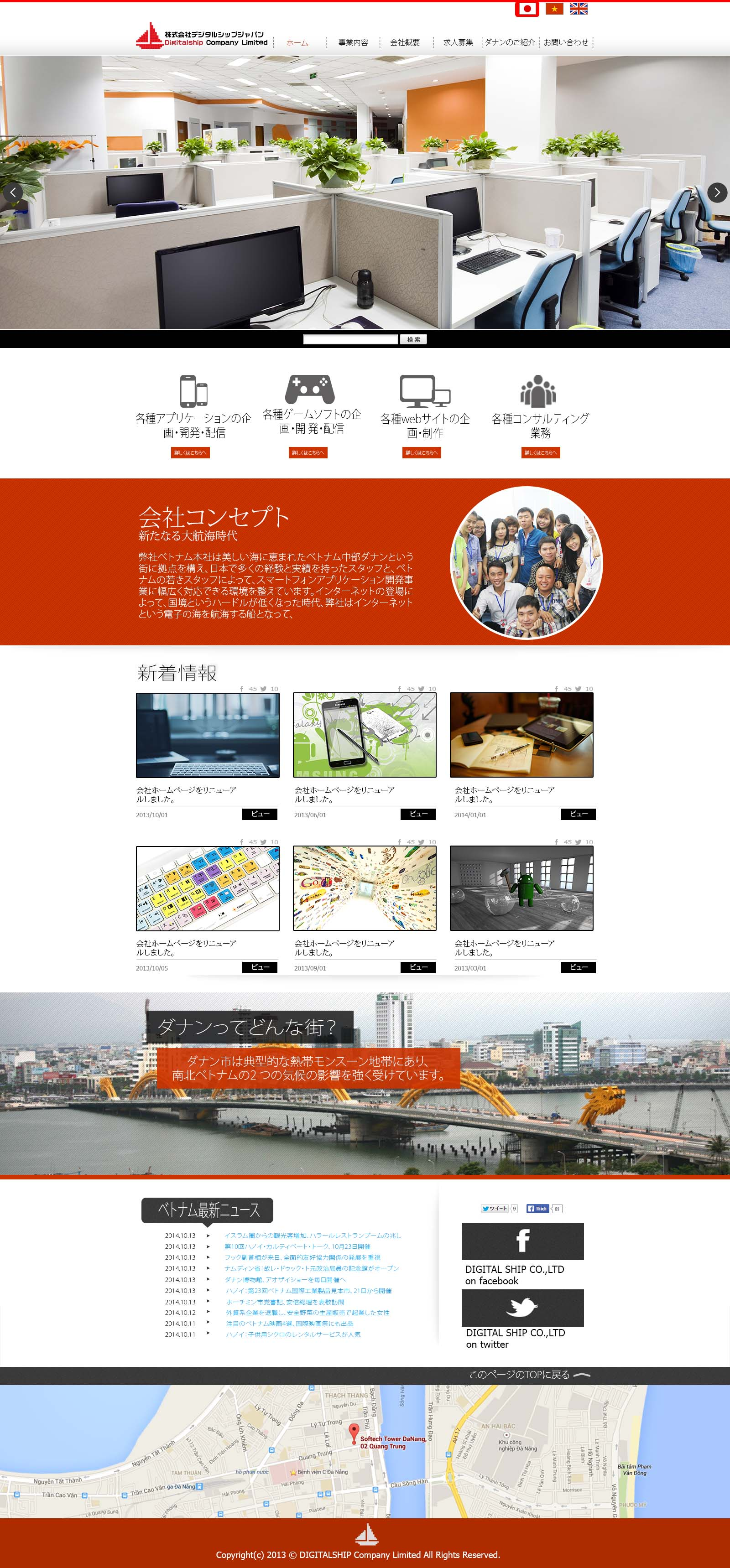 Layout website