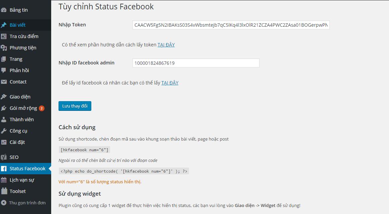 plugin get status
